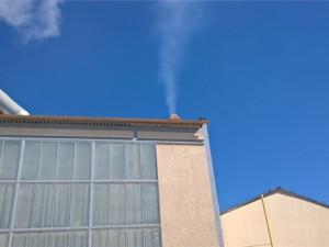 Inspekce pokutovala keramičku za prach vypuštěný do vzduchu.