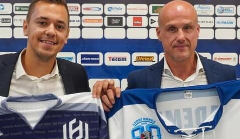 Akademici dostanou okřídlený šíp. Začali spolupracovat s HC Škoda Plzeň